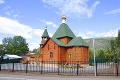 L'église orthodoxe russe dans le Kamtchatka Photographie stock