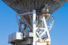 L'élément en métal d'un télescope électronique Photo libre de droits