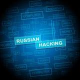 L'élection entaillant l'espionnage russe attaque la 2d illustration illustration stock