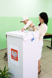 L'élection présidentielle de la Pologne - d'abord en rond Photo libre de droits