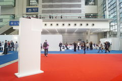 L'électronique grand public de la Chine Shenzhen et les appareils ménagers stigmatisent l'exposition Photo stock
