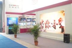 L'électronique grand public de la Chine Shenzhen et les appareils ménagers stigmatisent l'exposition Photographie stock libre de droits