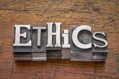 L'éthique exprime dans le type en métal Photo stock