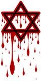 L'étoile ensanglantée du Roi David a isolé illustration stock