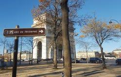 L& x27 Τόξο de†‹Triomphe, Παρίσι, Γαλλία Στοκ φωτογραφία με δικαίωμα ελεύθερης χρήσης