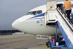 L'aéroport de Burgas Photographie stock