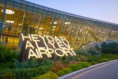 L'aéroport principal de Bakou Images stock