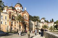 L'Abkhazia Nuovo Athos Fotografia Stock