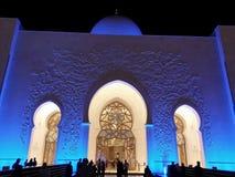 l'Abu Dhabi Photographie stock libre de droits