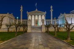 L'académie d'Athènes Photo libre de droits