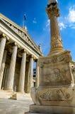 L'académie d'Athènes image stock