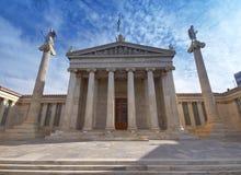 L'académie nationale, Athènes Grèce photos stock