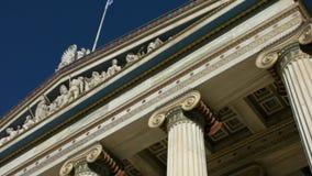 L'accademia di Atene, Grecia stock footage