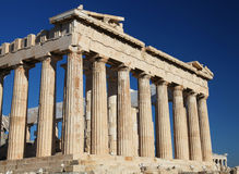 L'acropoli a Atene Fotografie Stock