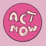 L'acte badge maintenant le vecteur de changement illustration stock