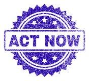 L'ACTE rayé emboutissent MAINTENANT le joint illustration stock