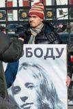Palissadez à Moscou pour libérer des membres d'émeute de chat Image stock