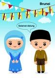 L'AEC Brunei illustration stock