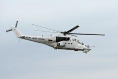 L'aeronautica dell'ucranino Mi-24 Immagini Stock Libere da Diritti