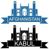 l'afghanistan Photographie stock libre de droits