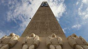 L'ago Las Vegas di Luxor video d archivio