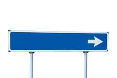 L'alberino blu della guida del segno della freccia della strada ha isolato Immagine Stock