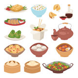 L'alimento tradizionale cinese ha cotto a vapore la prima colazione sana del pranzo della porcellana del pasto e del buongustaio  illustrazione di stock