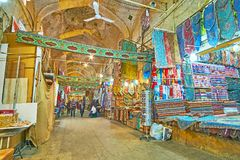 L'allée large du bazar de Vakil, Chiraz, Iran Photo stock