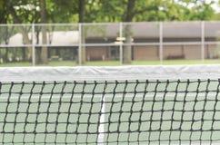 L'alta chiave pubblica della rete del tennis - alto vicino Immagine Stock Libera da Diritti