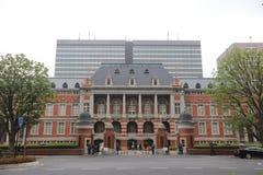 l'alta corte di Tokyo Immagini Stock Libere da Diritti