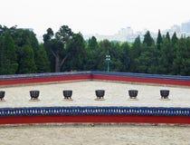 L'altare circolare del monticello Fotografie Stock Libere da Diritti