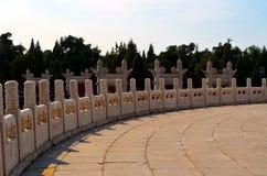 L'altare circolare di Yuanqiu al tempio del cielo, Pechino Immagine Stock Libera da Diritti