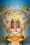 L'altare della chiesa della grotta Immagine Stock Libera da Diritti