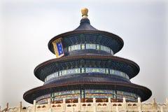 L'altare di cielo a Pechino Fotografia Stock Libera da Diritti