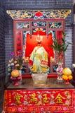 L'altare in tempio di Yeung Hau Fotografia Stock Libera da Diritti