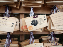 L'AME è piccole piastre di legno su cui i worshippers shintoisti scrivono le loro preghiere o desideri Fotografia Stock
