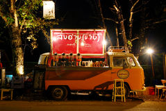L'AMI de Chaing du marché de nuit Image libre de droits