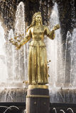 L'amitié de fontaine de l'URSS Images libres de droits