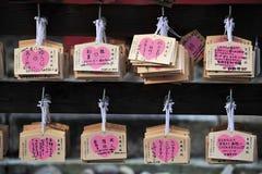 L'amore prega la nota nel Giappone Immagine Stock Libera da Diritti