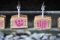 L'amore prega la nota nel Giappone Fotografia Stock