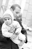 L'amour de père Images libres de droits