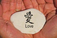 L'amour est dans des vos mains Images stock