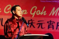 L'anglais de Lim Guan (ministre en chef de Penang) Photographie stock libre de droits