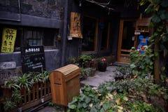 L'angolo del caffè Fotografia Stock