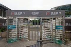 L'angolo del terminale-Un del traghetto diportone-Xiamen della città di Xiamen Immagini Stock