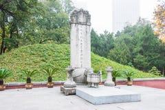 L'ANHUI, CINA - 21 novembre 2015: Tomba di Baogong un sito storico famoso Fotografia Stock Libera da Diritti