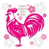 L'année de coq, signe chinois de zodiaque avec l'art de coupe de papier illustration libre de droits