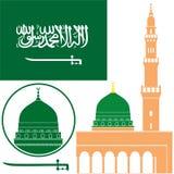 L'Arabia Saudita Immagini Stock
