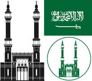 l'Arabie Saoudite illustration libre de droits