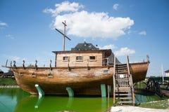 L'arche de Noé Photographie stock libre de droits
